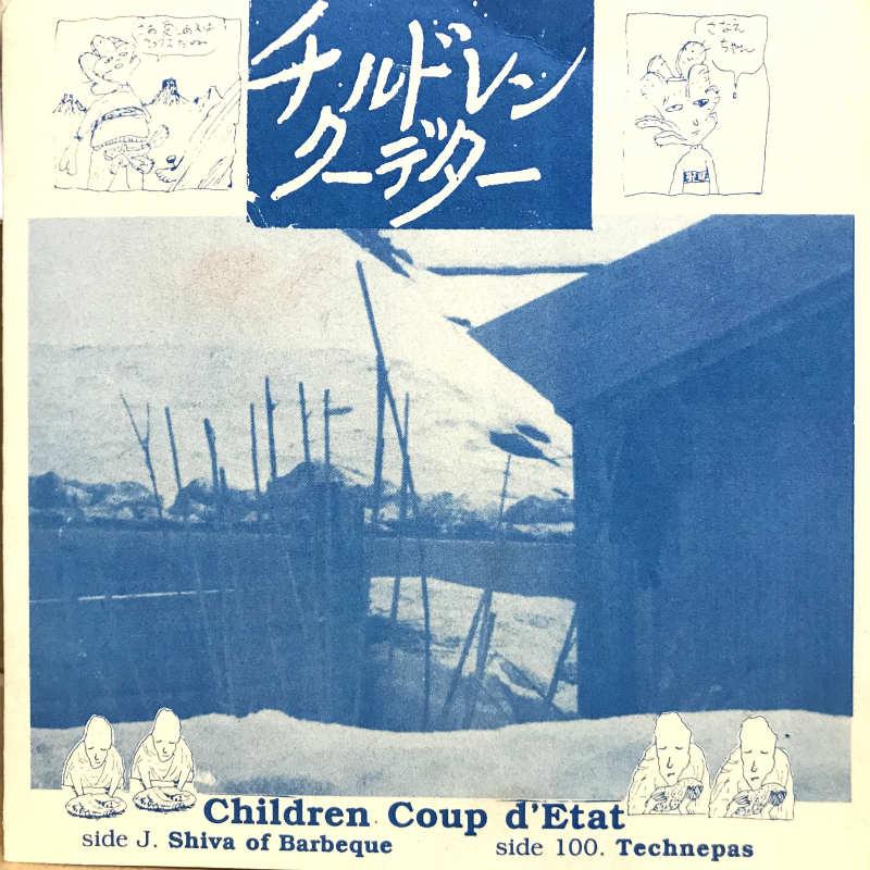 CHILDREN COODETER