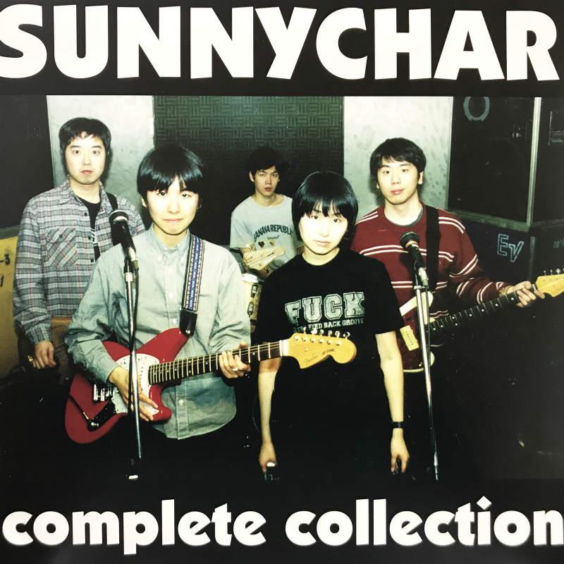 SUNNYCHAR