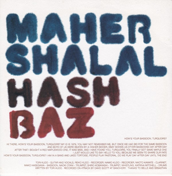 MAHER SHALAL HAS BAZ