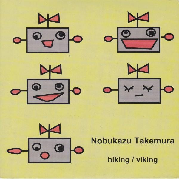 NOBUKAZU TAKEMURA HIKING