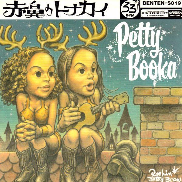 PETTY BOOKA CHRISTMAS