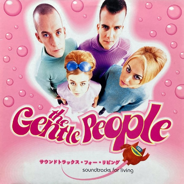 GENTLE PEOPLE 1
