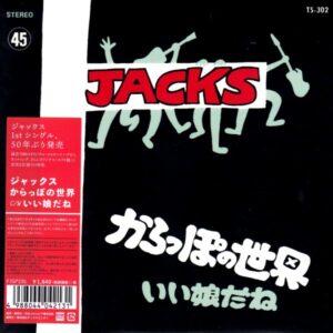 JACKS 1