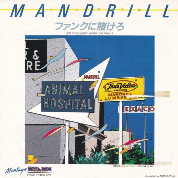 MANDRILL 1