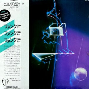 CLEAR CUT 2