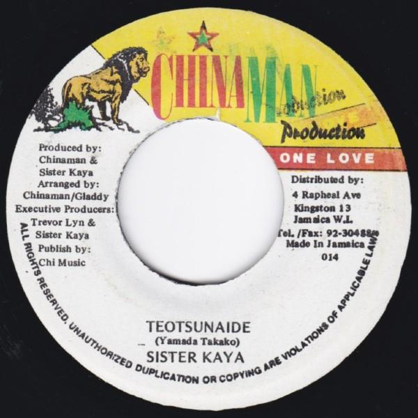 TEOTSUNAIDE