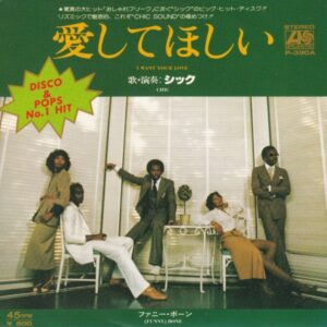 CHIC I WANT YOUR LOVE