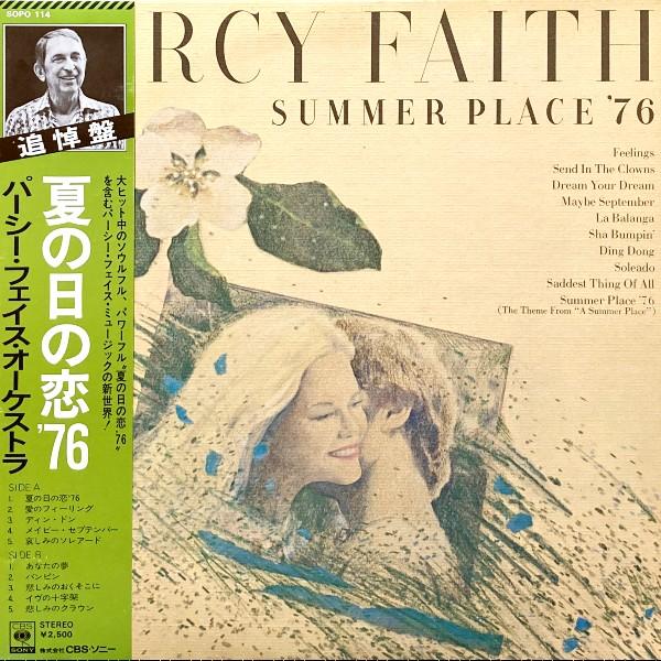 PERCY FAITH SUMMER PLACE 76