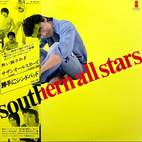 SOURTHERN ALL STARS