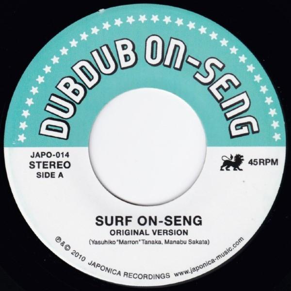 SURF ON SENG