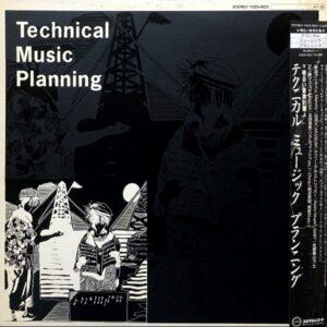 TECHNICAL MUSIC PLANNING
