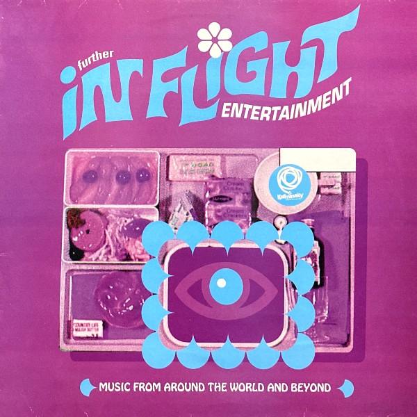 IN FLIGHT ENTERTAINMENT 1